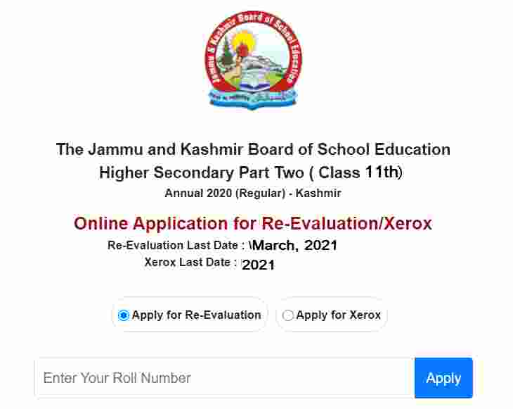 rechecking of papers online on www.JKBOSE.ac.in