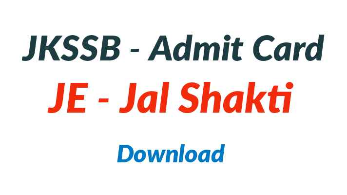Download Jal Shakti Admit Card