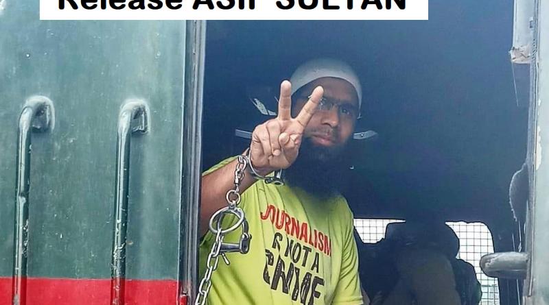 Asif Sultan