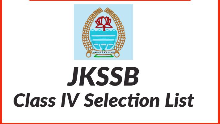 JKSSB New Notification